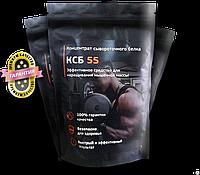 Протеин КСБ 55 (США) 100%, концентрированный белок, протеин для наращивания мышечной массы