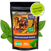 Порошок корня Перуанской Маки, перуанская мака купить в украине для мужчин, эффективный порошок для мужчин