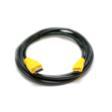 Комп.кабель HDMI-HDMI (good quality) желтый 15м CV-1217