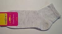 Женские носки укороченные бело-серого маланжевого цвета