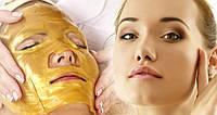 Золотая маска golden facial mask mineral, золотая маска для лица, омолаживающая маска для кожи лица