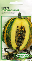 """Семена тыквы оптом """"Голосемянная"""" 100 грамм купить оптом от производителя в Украине 7 километр"""