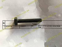 Болт м 8х48 крепления натяжного ролика ГРМ  Lanos,Nexia Авео 1.5  GM 94500782