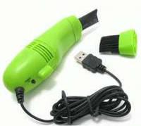USB Мини пылесос для сбора грязи и пыли FD-368