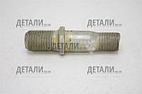 Шпилька задней ступицы левая длиная  ЗИЛ - 130