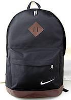 Nike - городской молодежный рюкзак. Дно кожзам