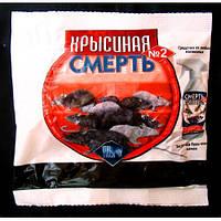 Крысиная смерть №2 200 гр от грызунов(аналог капкан, смерч, щелкунчик, багира)