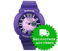 Часы Casio G-Shock Baby-G BGA-160 Blue