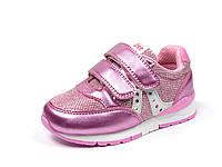 Детская спортивная обувь кроссовки Clibee TS-F-577 Розовый (Размеры: 25-30)