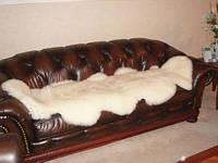 Натуральные накидки и чехлы на кресла и диваны из овчины