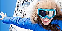 Грамотные советы всем любителям зимнего отдыха.