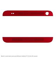 Верхняя + нижняя панель корпуса для мобильного телефона HTC One Max 803n, красная