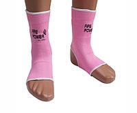 Голеностопный бандаж FirePower FPAG1 Розовый