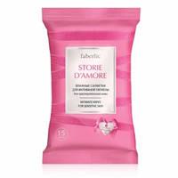 Влажные салфетки для интимной гигиены Faberlic серии Storie d'Amore
