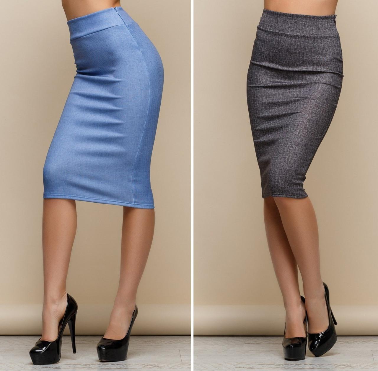 cc682cd55a6 Женская юбка карандаш под джинс -