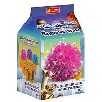 Набор для опытов 0274 «Волшебные кристаллы. Ледниковый период. Розовый» 12177006Р Ranok Creative