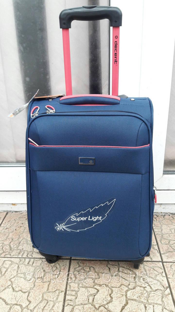 Чемоданы фирмы четыре дороги дорожные сумки от империи сумок
