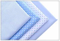 Набор тканей (Ткань) для Пэчворка 20x25 см 4 шт