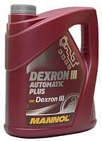 Трансмиссионное масло ATF DEXRON III AUTOMATIC PLUS MANNOL 4л