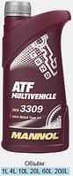 Трансмиссионное масло ATF Multivehicle  MANNOL 1л