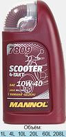 Моторное масло для скутеров MANNOL 7809 Scooter 4-Takt 10W-40 SL 1л
