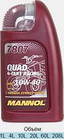 Моторное масло для скутеров MANNOL 7807 Quad 4-Takt Racing 10W-40 SL/CF 1л