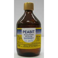 Реавит тетра 100 мл комплексный витаминный препарат для животных