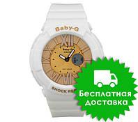 Спортивные часы Casio Baby-G BGA-160 White Gold