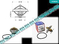 Термостат  4078.87D VW LT28-55 1996-2006, VW TRANSPORTER IV 1990-2003, Audi A6 1994-1997, Mercedes E-CLASS 1995-, Mercedes SL 1998-2012