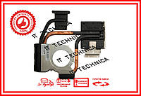 Радиатор HP Pavilion DV6-6000 640476-001