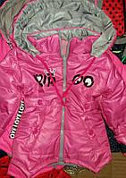Детская весенняя курточка на флисе