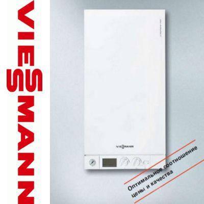 Viessmann Vitopend 100 WH1D 23 кВт  (дымоходный), фото 2