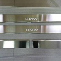 Накладки на пороги BMW 5 E34 1988-1996 4шт. Standart