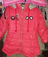 Детская деми курточка на флисе