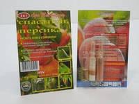 Спасатель персика для защиты  от вредителей та болезней,и подпитки растения (аналог рыдомил, хорус, квадрис)