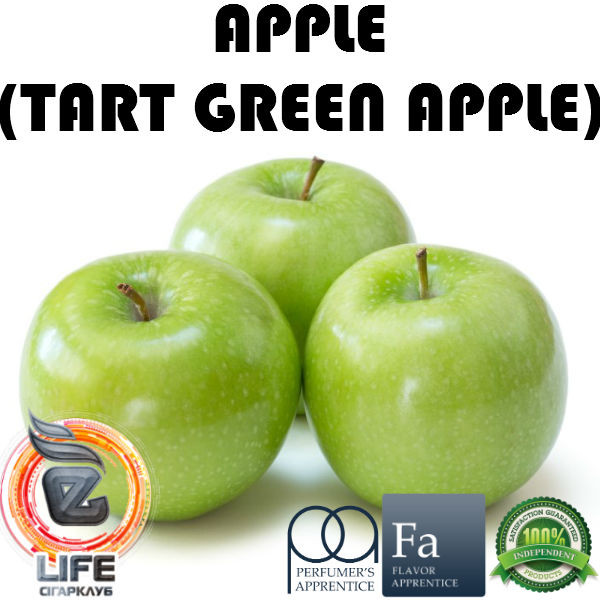 Ароматизатор TPA Apple (Tart Green Apple) Flavor (Терпкое зелёное яблоко)
