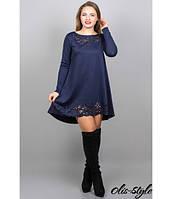 Женское синее платье  Лучия    Olis-Style 46-52 размеры