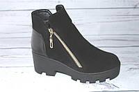 Женские зимние ботинки, натуральная замша