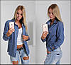 Женская джинсовая рубашка с разным принтом. Ч-2-0217 , фото 4