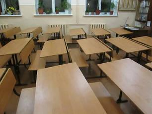Парты и столы аудиторные