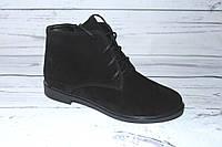 Ботинки женские демисезонные, натуральная замша