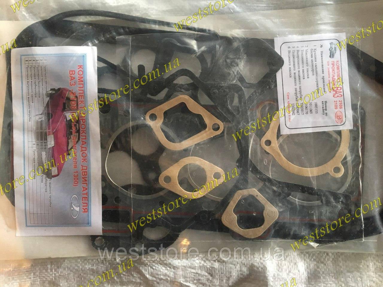 Набор прокладок двигателя Ваз 2108 (1300) герметик полный