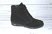 Женские ботинки демисезонные, натуральная замша