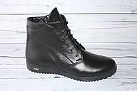 Женские ботинки демисезонные, натуральная кожа