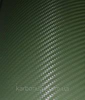 Карбоновая пленка хаки 127х100см