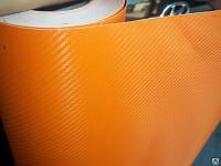 Карбоновая пленка оранжевая 127х100см