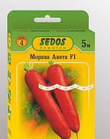 Морковь Анета  F1 5м