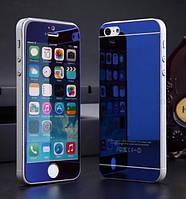 Защитное зеркальное стекло синее для iPhone 5,5S - 0.3mm