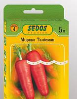 Морковь Талисман 5м