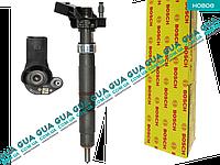 Форсунка дизельная электронная (упаковка Bosch) 03L130277C VW TRANSPORTER V 2003-, VW TRANSPORTER VI 2015-, VW AMAROK 2010-